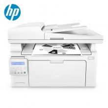 普HP M132snw打印机 黑白激光打印机一体机 复印扫描多功能一体机 M132nw标配(有线/无线网络)