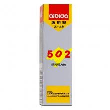 爱必达 502胶水 6g 10支/盒