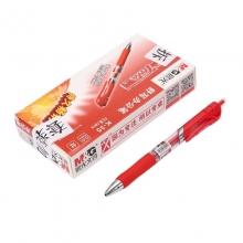晨光(M&G)K-35 按键中性笔 红色 12支/盒