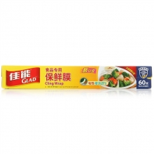 Glad佳能 食品专用保鲜膜 60米*30厘米 1卷/盒 24盒/箱