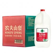 农夫山泉(NONGFU SPRING)饮用天然水 4L*4桶