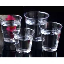 诚和致远(chzy)加厚一次性航空硬塑料杯 200ml 100个/包