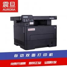 震旦AD310MC 多功能黑白一体机 A4 自动双面 办公家用复印打印扫描