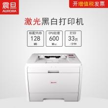 震旦(AURORA)AD330PDN黑白激光打印机支持自动双面打印、有线网络连接33页/分钟