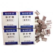 KOYO KY-SCM  推夹器补充夹小号 30个/盒