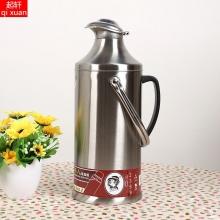稻草人 不锈钢暖瓶(5P 带盖)(2000ml)12个/箱
