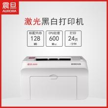 震旦(AURORA) AD240PN 黑白激光A4打印机 有线 网络打印 24页/分钟