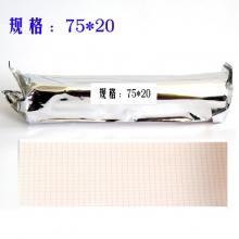 飞利浦(PHILIPS)M3536A3535 热敏打印纸 75mm*20m