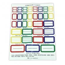 渡边(Gambol) G5607/G5603 A5 60页无线胶装笔记本 图案随机 10本/包