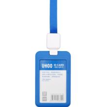 优和 胸卡挂绳(蓝色)