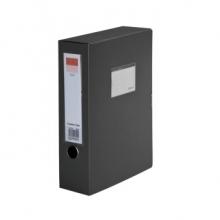 齐心(COMIX) A1250 PP档案盒 75mm 黑色