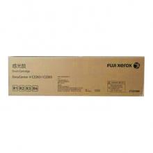 富士施乐(Fuji Xerox)CT351088 感光鼓组件第五代(适用2263/2265)