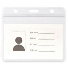 得力(deli) 5758 证件卡套 10个/包