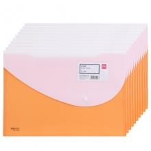 得力(deli) 5506 糖果色横式按扣文件袋 10个/包(橙色)