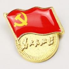 国产 党徽
