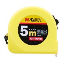 晨光(M&G) AHT99103 钢卷尺 5米