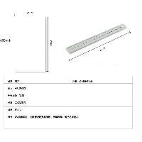 晨光(M&G) ARL96026 透明直尺 20cm
