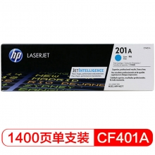 扬帆耐立 201A 硒鼓-1.4K(带芯片)(CF401A兰色)