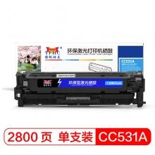 扬帆耐立 YF-CC531A C 彩色硒鼓 (青色)