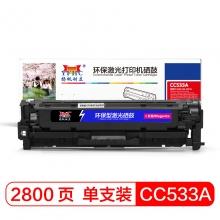扬帆耐立 YF-CC533A M 彩色硒鼓 (红色)