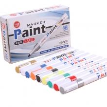东洋 SA-101 油漆笔 12支/盒(白色)
