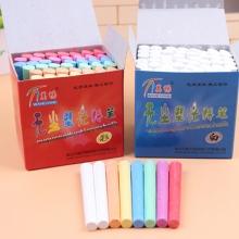 万畅 无尘塑光粉笔 (彩色)48支/盒 50盒/箱 (彩色)