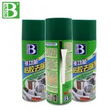保锡利 B-1810 粘胶去除剂  450ml 12瓶/箱