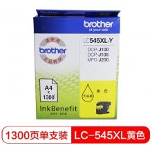 兄弟 LC-545XL-Y黄色 原装墨盒