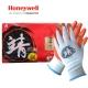 霍尼韦尔 HONEYWELL JN230丁腈橡胶掌浸防滑耐磨耐油机械工作手套劳保防护手套7码靖系列100副/箱