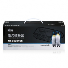 欣格 硒鼓NT-C0201CS 黑色 奔图PD-201 适用PantumP2200/P2200W/P2500/P2500W/P2500N/P2500NW/P2505/P2505N/P2550