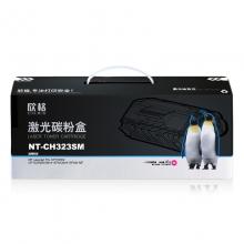 欣格 硒鼓 红色 NT-CC323SM 佳能 CRG-323M 适用 Canon LBP-7750Cdn