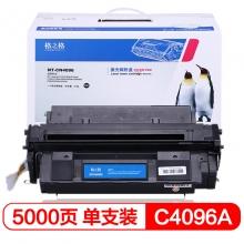 格之格C4096A硒鼓NT-CN4096 适用HP2000 2100 2100M 2100SE/2100TN 2200 2200D