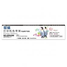 欣格 色带架 RD-DPK200 富士通FUJITSU 适用FUJITSU DPK200/DPK200G /200T/200Z/200H/200S/200I
