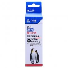 格之格T672墨水 NR-T6721BK 黑色适用爱普生L310 L360 L1300 L313 L301 L365 L101 L111 L201 L211