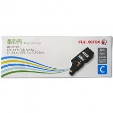 富士施乐(FujiXerox) CP118W/CM118W 原装粉盒(青色)