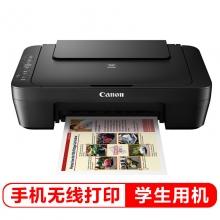 佳能(Canon)MG3080 无线家用喷墨打印一体机(学生打印、家庭打印、照片打印)(打印、复印、扫描)佳能(Canon)MG3080 无线家用喷墨打印一体机(学生打印、家庭打印、照片打印)(打印、复印、扫描)佳能(Canon)MG3080 无线家用喷墨打印一体机(学生打印、家庭打印、照片打印)(打印、复印、扫描)佳能(Canon)MG3080 无线家用喷墨打印一体机(学生打印、家庭打印、照片打