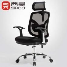 西昊 M56 电脑椅子 会议椅