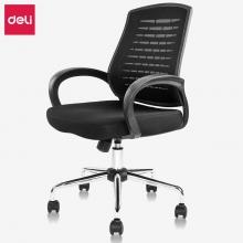 得力(deli) 4901 人体工程靠背办公椅 可升降转椅