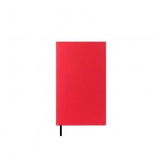 PAPERBOAT 2019版 A6 效率手册 2天1页 (红色)