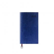 PAPERBOAT 2019版 A6 效率手册 1天1页(亮蓝色)