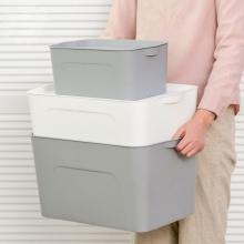 爱丽思 NB-S 塑料可叠放带盖收纳箱 小号 白色 33*21*14.5cm