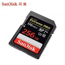 闪迪(SanDisk)高速存储卡 SD卡 U3 170MB 相机内存卡 兼容连拍和4K视频 256G