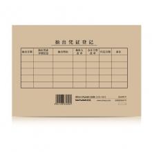 西玛(SIMAA) SZ600171  A5财务凭证装订封面 212*150mm 25个/包