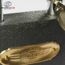 三环(TRI-CIRCLE) 挂锁(363)(32mm)