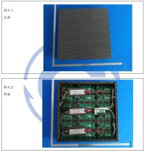 蓝普 P6 户外LED显示屏单元 6.72*2.11米