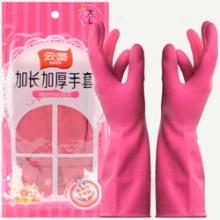云蕾 加厚加长型手套(大号L 10601)