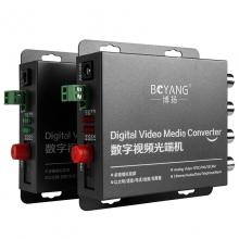 博扬(BOYANG)BY-4V1D 视频光端机4路视频+1路485反向数据 光纤传输FC接口单模单纤 1对
