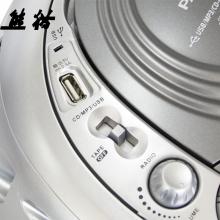 熊猫(PANDA)CD-106  收录机  播放机  录音机  收音机