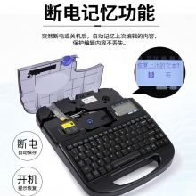 硕方 TP70全自动打号机 打字机 标签打印机 热缩管打码机 全自动线号机