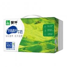 蒙牛 低脂高钙牛奶 250ml*24 整箱